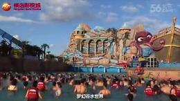 中国好莱坞  横店影视城 04  快乐心乐园
