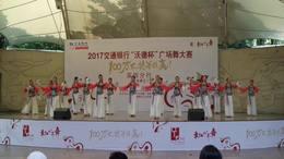 《梦回江南》211丁丁深圳冰之霞舞台版九江丁丁广场舞
