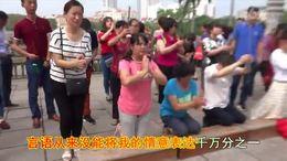 TSH视频田 快乐的厦门旅游