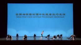 中国古典舞技巧表演
