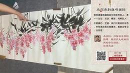 王雍鸣老师花鸟画技法步骤视频学习教程