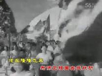 电影《青云曲》片尾曲  为保卫祖国去立战功
