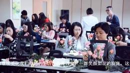 银行员工福利天元莎莎为企业花艺沙龙插花讲座活动视频