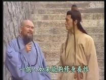 了凡四訓(電影)01