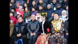 吉林市少数民族武术协会成立大会