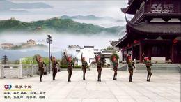 千岛湖春晓广场舞《最美中国》编舞:杨艺.格格