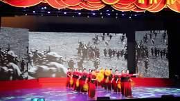 仙林街道纪念建党97周年党员群众大会舞蹈《十送红军》