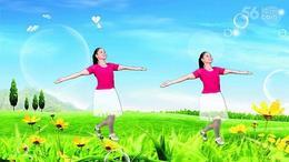《幸福》 广西昭平香影广场舞编舞:格格