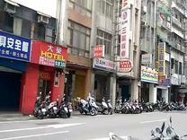 台北市容市貌