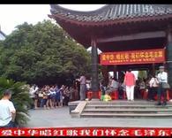 【三湘红歌汇】★《2015'爱中华唱红歌我们怀念毛泽东》0607