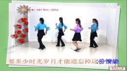 广场舞《千万个借口》《日月合璧》下载给爱好舞蹈者...