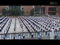 湘一芙蓉二中大课间视频