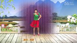 124上海阿英广场舞《等爱的姑娘》编舞:春英 视频制作演示:阿英
