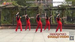 格格老师独家新舞《好乐day》