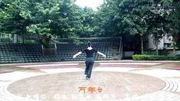 舞蹈《幸福西藏》背面