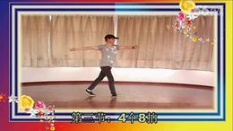 阿中中广场舞《吉祥莲花》演教背上传版!(1)......