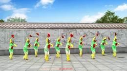 威远幸福广场舞《三妮的笑》团队版 221