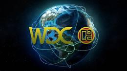 宣传视频 2018 WDC 第三次年检 中国宁夏银川 宽屏幕 90后编导
