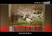 《茶香中国》刘峰背面2016.1.30