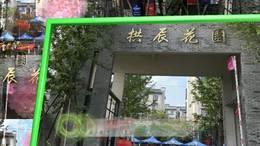 """安澜社区""""邻里节""""传习""""邻里·粽香情""""携手共建美丽小区活动"""