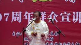 舞动中国梦,空竹表演