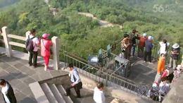 北京之旅之登八达岭长城