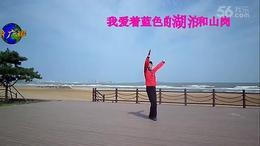 青岛爷姑健身广场舞 马背上的情歌