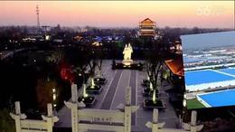 东台——一座神奇美丽的城市