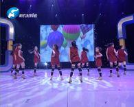 1995舞蹈工作室参加河南电视台我的梦中国梦电视才艺大赛