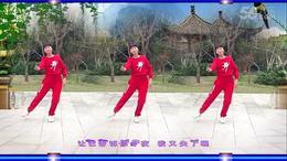 珍儿广场舞《重要的事情要说三遍》