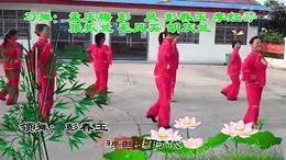 跳到北京 宜昌市白洋高新区滚钟坡广场舞彭春玉 红喜数码传媒2015