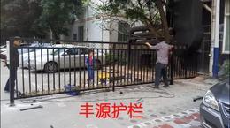 东莞铁艺围栏