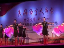 00691舞蹈  我的祖国  海宁潮韵皓月队