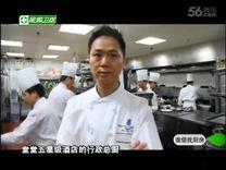 谁借我厨房2012 20120503 高清