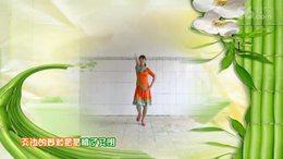 安源红子玉广场舞《傣家姑娘》