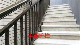 铝艺楼梯扶手护栏