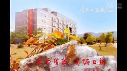 重庆工贸技师学院校歌