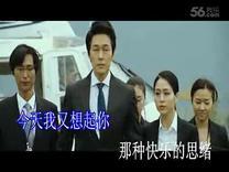 选择放弃 演唱:雨中红豆 KTV