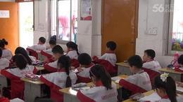 毛凤萍 二年级 数学 含有小括号的混合运算