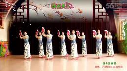 子龙明星队-江南竹韵《旗袍美人》团队 编舞:饶子龙