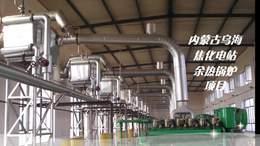 凯能科技发电机组余热锅炉项目安装