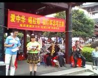 【三湘红歌汇】★《2015'爱中华唱红歌我们怀念毛泽东》0517