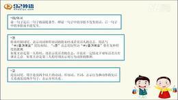 实用韩语之:快乐韩国语系列第2册 1