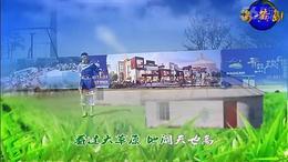 爷姑健身广场舞 草原请你来