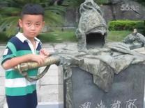 2015暑假颜安和妈妈在厦门鼓浪屿郑成功宝剑处拍摄外景