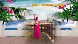 113上海阿英广场舞《梨花情》编舞:张春丽 视频制作 演示:阿英