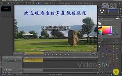 【雷特教程】_VisTitle_2D图元转3D插件