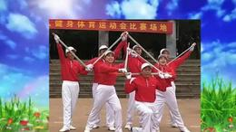 大吉波娃广场舞 手杖舞(芦田代表队)