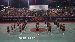 8健身舞蹈协会时代广场分会《 雪山姑娘》