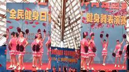 舞姿轻盈广场舞参加2015年白云区广场舞荣获第一名彩排现场